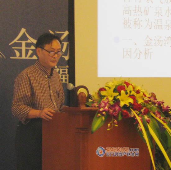 福建省老人医院理疗科主任、主任医师陈础做演讲高清图片