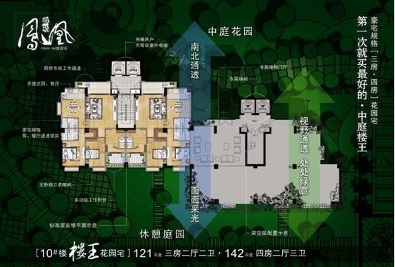 深10米,宽7米5的房屋设计图.要求三房一厅一楼梯展示