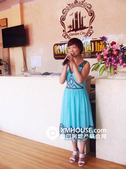 项目销售经理张丽颖女士发表致辞-怡港花园城 十月开盘享大礼 起价仅