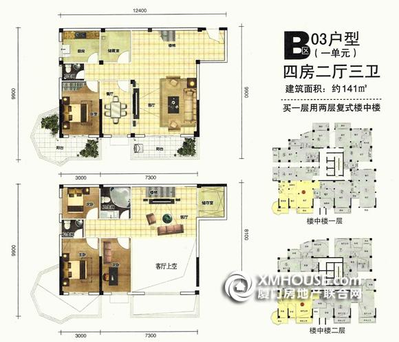 设计图分享 140平方楼中楼设计图  24楼设计图 宽500×375高