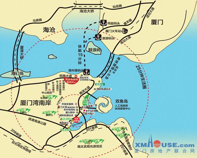 鸿源海景城楼盘动态_漳州鸿源海景城优惠活动(new.