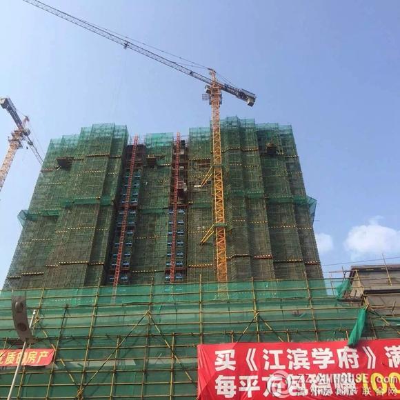 [云霄]江滨学府:学区准现房 新品及样板房节后推出