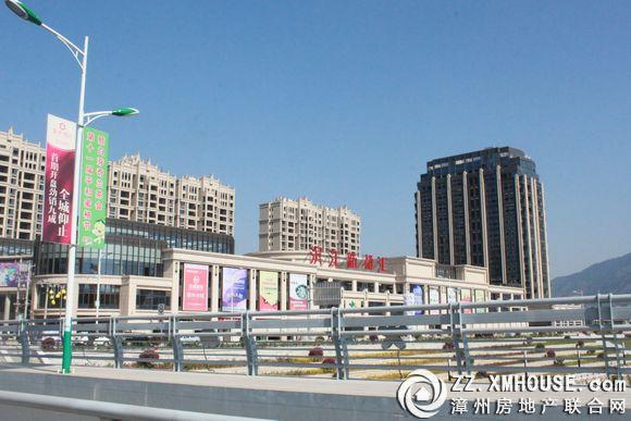 [平和]滨江新都汇:购物广场开业在即 拟年中交房
