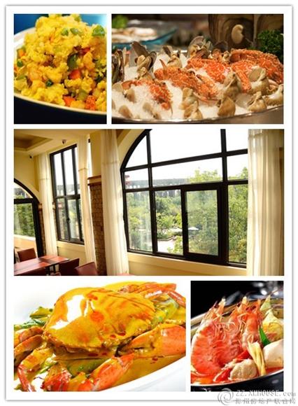 金汤湾:吃货驾到最美温泉小镇 东南亚美食节开幕