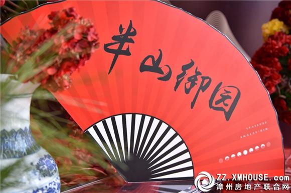 建发·半山御园:情暖十一双节,粹享国韵文化