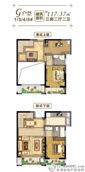 [漳浦]吉祥福邸:5#楼加推 首付最低只需5万起