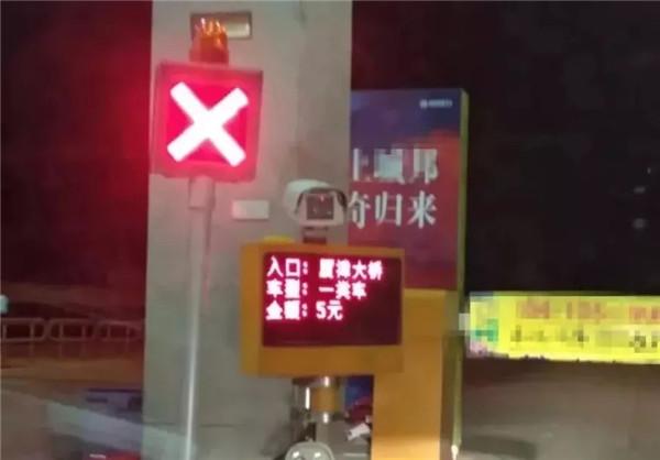 三盛·国际海岸:今日起厦漳大桥正式降费为5元!