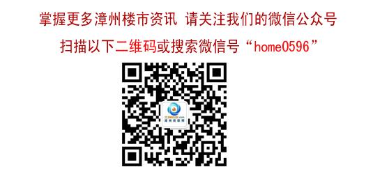 财政收入_河南郑州财政金融学院_漳州财政收入