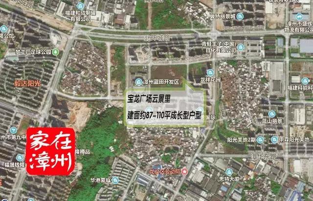 漳州市区5大版块库存量探秘 去化周期最短仅4个月